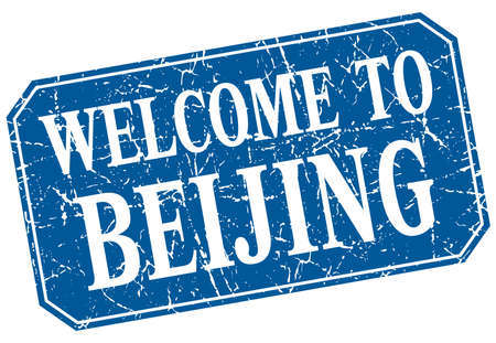 beijing: welcome to Beijing blue square grunge stamp