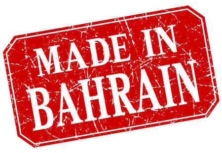 bahrain: made in Bahrain red square grunge stamp Illustration