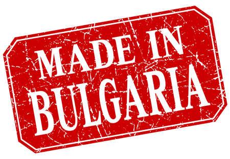 bulgaria: made in Bulgaria red square grunge stamp Illustration