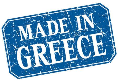 made in Greece blue square grunge stamp Illustration