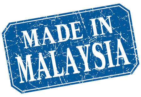 made in: made in Malaysia blue square grunge stamp