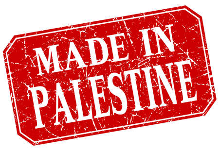 palestine: made in Palestine red square grunge stamp