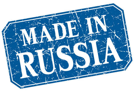 made in russia: made in Russia blue square grunge stamp Illustration