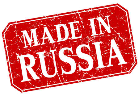 made in russia: made in Russia red square grunge stamp Illustration