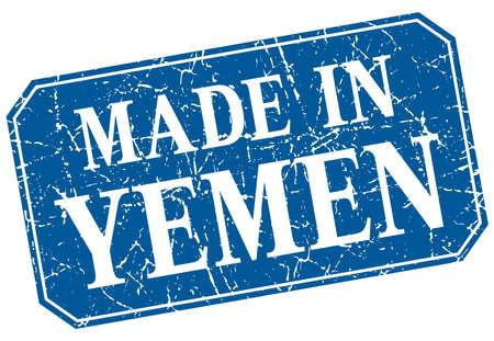 yemen: made in Yemen blue square grunge stamp Illustration