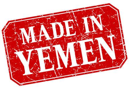 yemen: made in Yemen red square grunge stamp