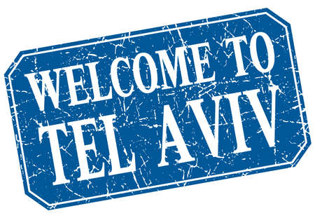 tel: welcome to Tel Aviv blue square grunge stamp