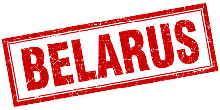 belarus: Belarus red square grunge stamp on white
