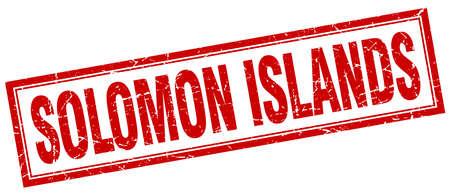 solomon: Solomon Islands red square grunge stamp on white Illustration