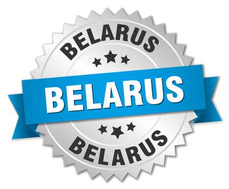 belarus: Belarus round silver badge with blue ribbon