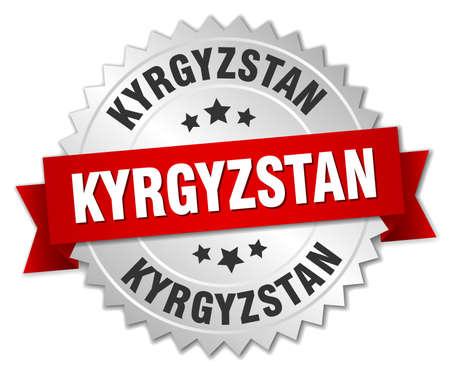 kyrgyzstan: Kirguistán insignia de plata redondo con cinta roja Vectores