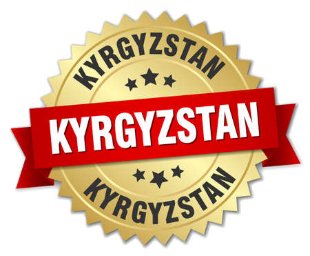 kyrgyzstan: Kyrgyzstan round golden badge with red ribbon