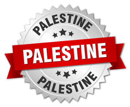 palestine: Palestine round silver badge with red ribbon