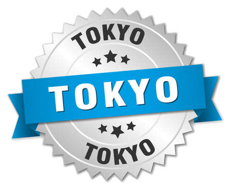 silver ribbon: Tokyo round silver badge with blue ribbon