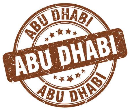 dhabi: Abu Dhabi brown grunge round vintage rubber stamp.Abu Dhabi stamp.Abu Dhabi round stamp.Abu Dhabi grunge stamp.Abu Dhabi.Abu Dhabi vintage stamp.