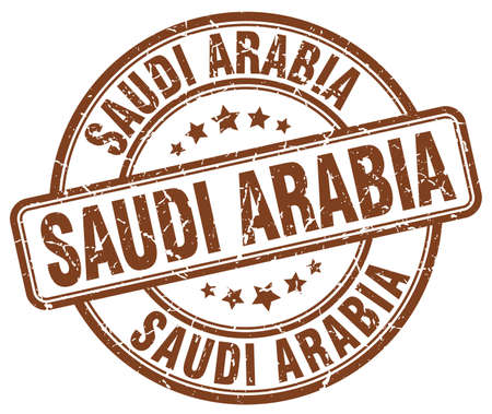 arabia: Saudi Arabia brown grunge round vintage rubber stamp.Saudi Arabia stamp.Saudi Arabia round stamp.Saudi Arabia grunge stamp.Saudi Arabia.Saudi Arabia vintage stamp. Illustration