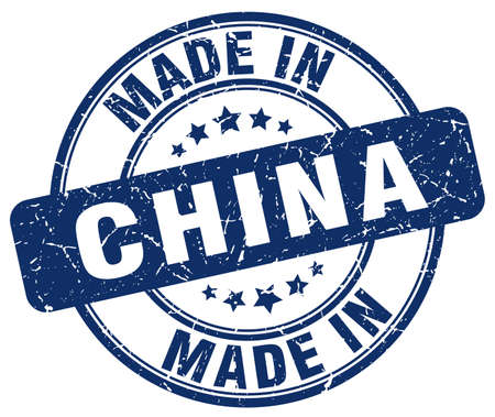 made in china: made in China blue grunge round stamp Illustration