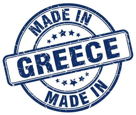 made in Greece blue grunge round stamp