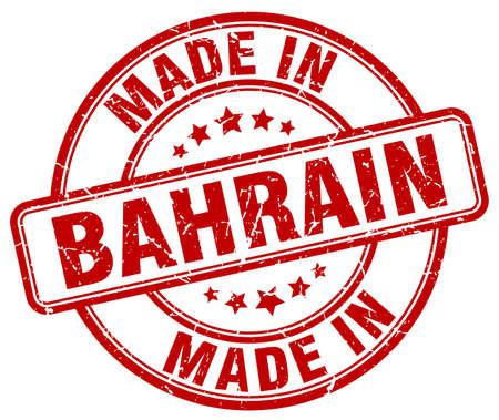 bahrain: made in Bahrain red grunge round stamp