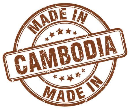 cambodia: made in Cambodia brown grunge round stamp