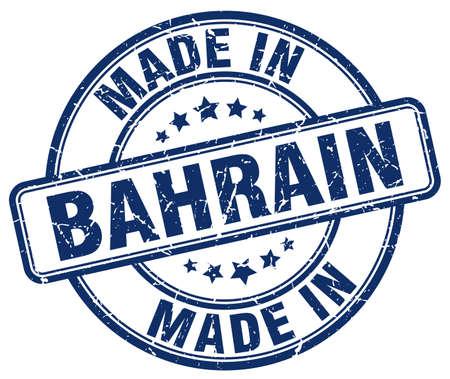 bahrain: made in Bahrain blue grunge round stamp Illustration