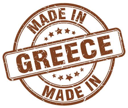 made in Greece brown grunge round stamp