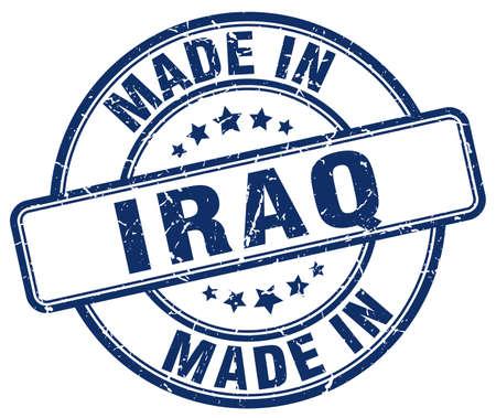 iraq: made in Iraq blue grunge round stamp Illustration