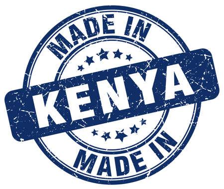 kenya: made in Kenya blue grunge round stamp