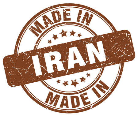 iran: made in Iran brown grunge round stamp Illustration