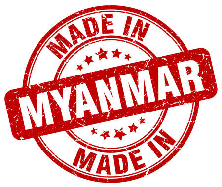 myanmar: made in Myanmar red grunge round stamp