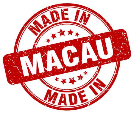 macau: made in Macau red grunge round stamp Illustration