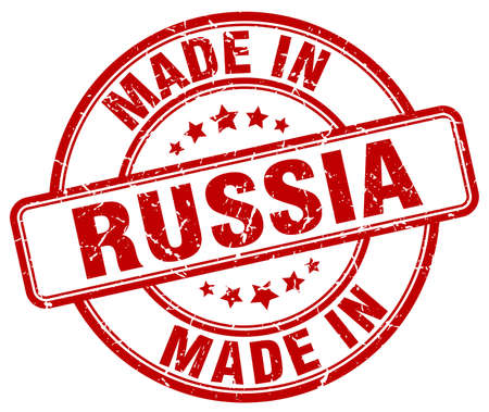 made russia: made in Russia red grunge round stamp