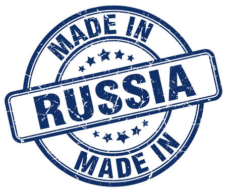 made russia: made in Russia blue grunge round stamp