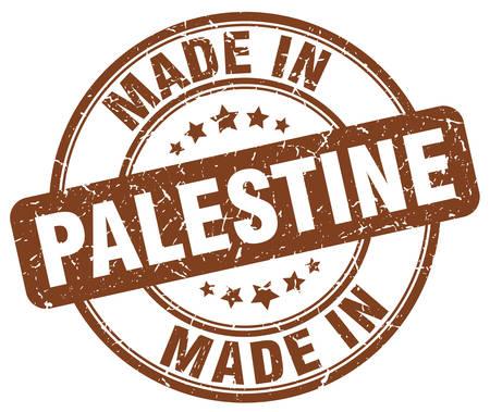 palestine: made in Palestine brown grunge round stamp Illustration