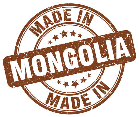 made in Mongolia brown grunge round stamp