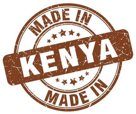 kenya: made in Kenya brown grunge round stamp