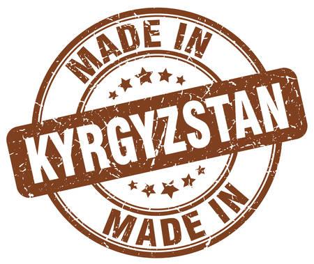 kyrgyzstan: made in Kyrgyzstan brown grunge round stamp Vectores