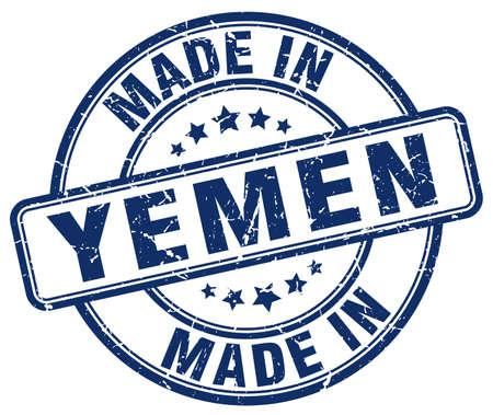 yemen: made in Yemen blue grunge round stamp