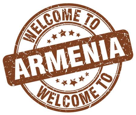 armenia: welcome to Armenia brown round vintage stamp