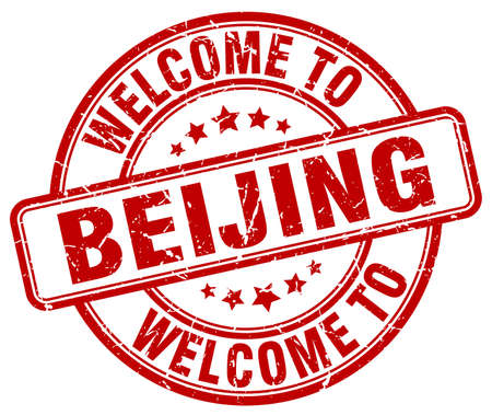 beijing: welcome to Beijing red round vintage stamp Illustration