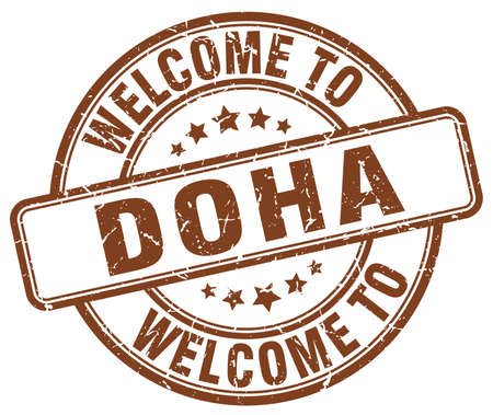 welcome to Doha brown round vintage stamp Illustration