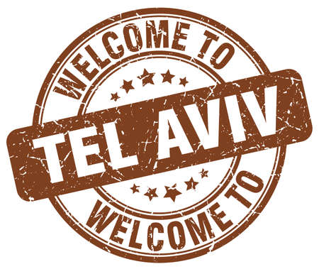 aviv: welcome to Tel Aviv brown round vintage stamp