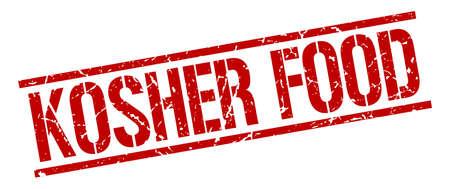 kosher: kosher food red grunge square vintage rubber stamp