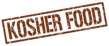 kosher: kosher food brown grunge square vintage rubber stamp