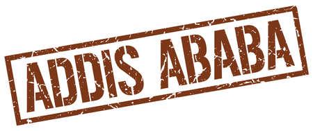 addis: Addis Ababa brown square stamp