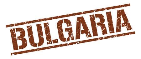 bulgaria: Bulgaria brown square stamp