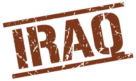 iraq: Iraq brown square stamp