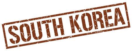 south korea: South Korea brown square stamp