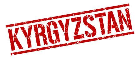 kyrgyzstan: sello cuadrado rojo Kirguizistán