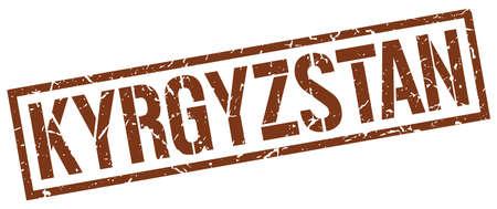 kyrgyzstan: Kirguistán sello cuadrado marrón